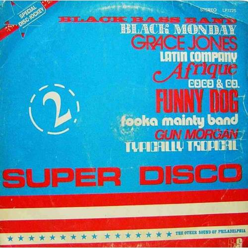 SUPER DISCO 80' ler KARMA DISCO LP.